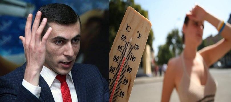 Առաջիկա օրերին ջերմաստիճանը մի քանի աստիճանով ևս կբարձրանա․ (տեսանյութ)